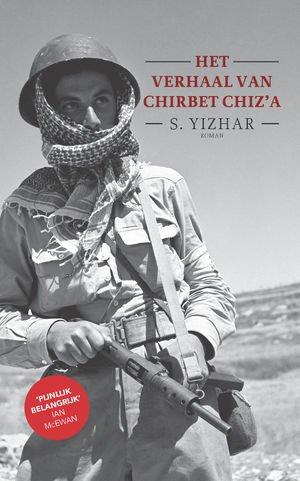 Omslag Het verhaal van Chirbet Chiz'a   -  S. Yizhar