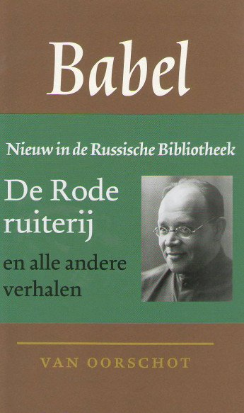 Omslag De Rode ruiterij  -  Isaak Babel