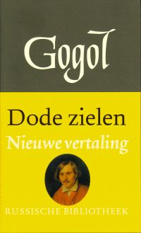 Omslag VW - Nikolaj Gogol