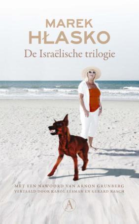 De Israëlische trilogie