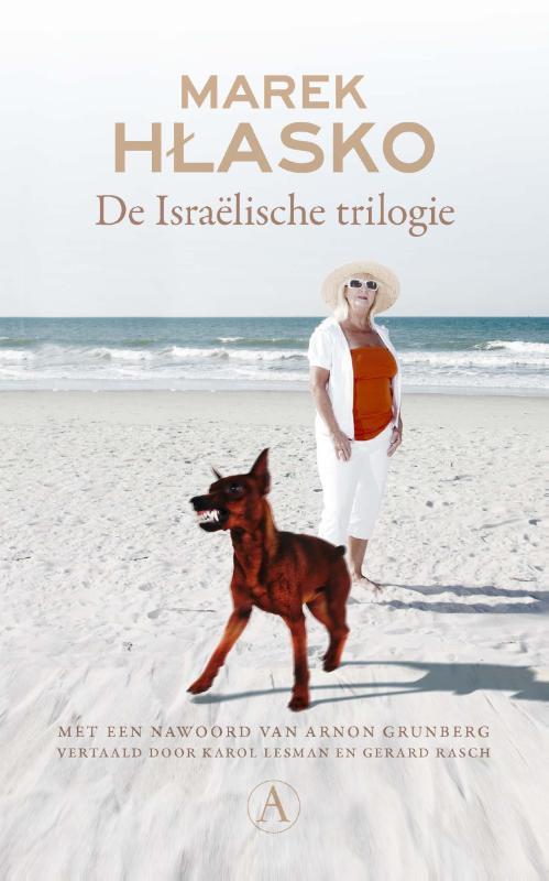 Omslag De Israëlische trilogie  -  Marek Hłasko