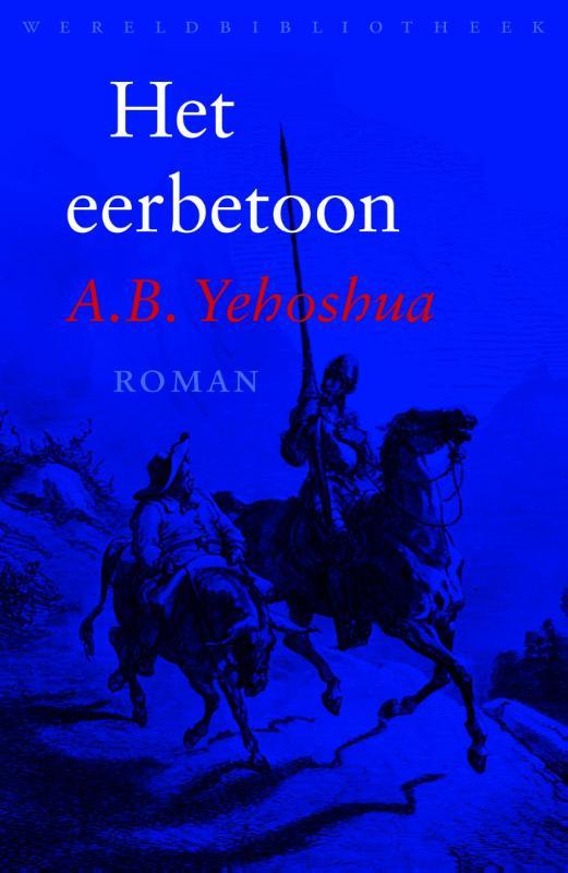 Omslag Het eerbetoon - A.B. Yehoshua
