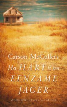 Omslag Het hart is een eenzame jager - Carson McCullers