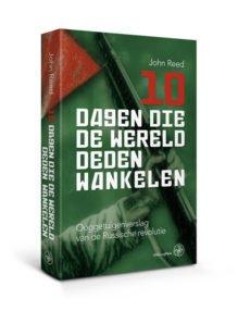 Omslag 10 dagen die de wereld deden wankelen - John Reed