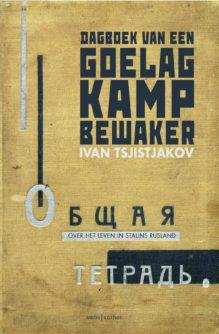 Omslag Dagboek van een goelag-kampbewaker - Ivan Tsjistjakov
