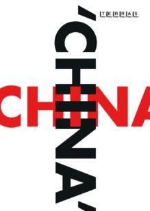 Omslag TERRAS #13 China - Onder gastredactie van Silvia Marijnissen