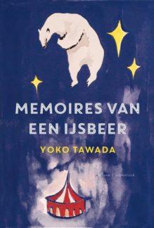 Omslag Memoires van een ijsbeer - Yoko Tawada