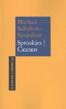 Omslag Sprookjes (Slavische Cahiers 33)  - Michail Saltykov-Sjtsjedrin