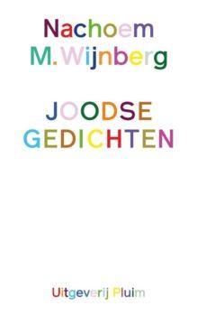 Omslag Joodse gedichten - Nachoem M. Wijnberg